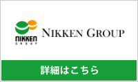 NIKKEN GROUP
